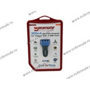 Прикуриватель разветвитель для USB на 3 гнезда Promate Trica-430612