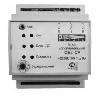 Модуль СБ3-СР Силовой модуль для работы с беспроводными датчиками ИКД-1Р.-1300009