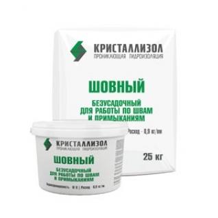 Проникающая гидроизоляция Кристаллизол Шовный-4988911