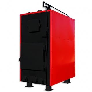 Буржуй-К Т-300 – пиролизный водогрейный котел с газификацией твердого топлива мощностью 300 кВт-6762624
