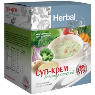 Суп-крем Вегетарианский-877357