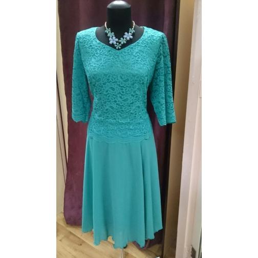 Нарядное платье LARI П-9407-6663698