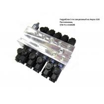 Гидроблок 5-ти секционный на Акрос-530 Ростсельмаш