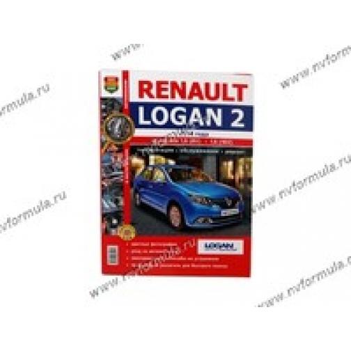 Книга Renault Logan 2 с 14г руководство по ремонту цв фото Мир Автокниг-437134