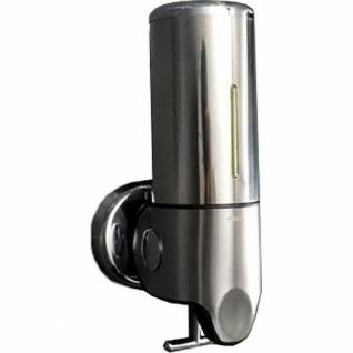 Дозатор для жидкого мыла 0,5 л Fixsen FX-31012A Hotel-6760701