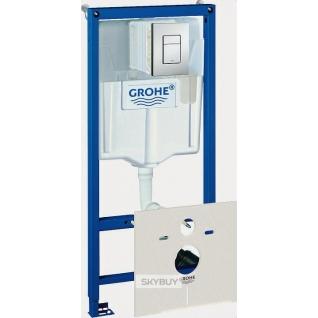 Система инсталляции для унитазов Grohe Rapid SL 38827000 5 в 1 с кнопкой смыва-37949485