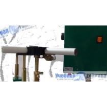 Спектрометр учебный СМу-1