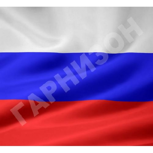 Флаг России (триколор)-14887