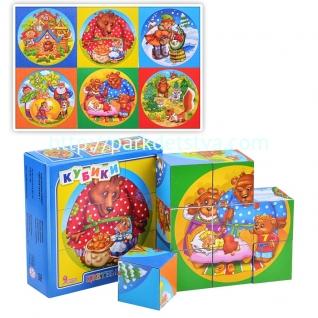 Кубики Цветные сказки-1 9 шт Десятое королевство-37399354