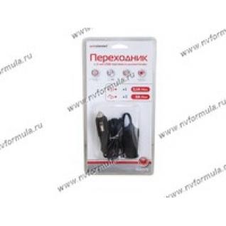 Прикуриватель разветвитель для USB на 2 гнезда с проводом AUTOSTANDART 104273-432793