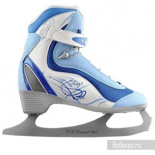 Фигурные коньки СК (Спортивная коллекция) Tango Blue (подростковые)