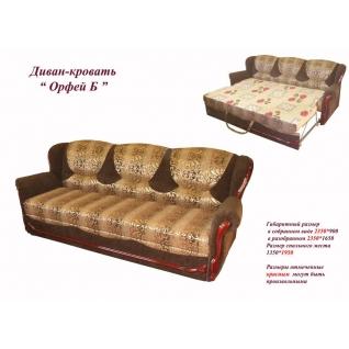 Орфей  угловой диван расположение Г с ящиком