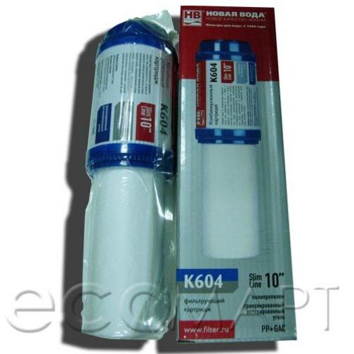 Новая вода K604 картридж сорбционный Новая вода-101612