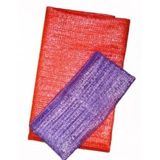 Сетка овощная, 30кг, фиолетовая, 45х75-6435825