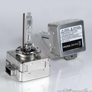 Лампа ксеноновая APP PREMIUM D3S - 5000K Ксенон APP-37126458