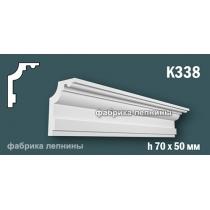 К338. Карниз из гипса (потолочный плинтус) (h70x50мм)