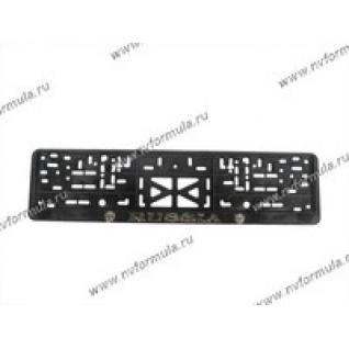 Рамка номерного знака с надписью Russia серебро c защелкой 112/1-RU-с-430638
