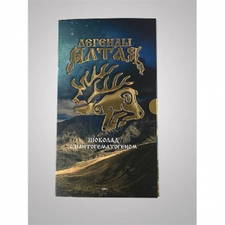 Шоколад с пантогематогеном «Легенды Алтая» Алтамар-6926875