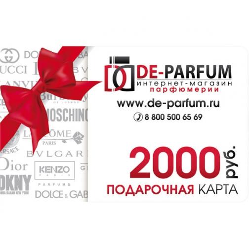 Подарочная карта De-parfum-5285930