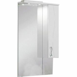 Зеркало-шкаф Акватон Дионис М правый