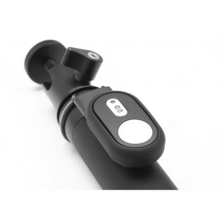 Монопод Xiaomi Travel Monopod для Xiaomi Yi Action camera и пульт дистанционного управления по Bluetooth-5245663
