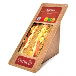 Сэндвич с говядиной и маринованным огурцом замороженный 165 г