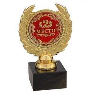 Кубок 2 место 13см 492379