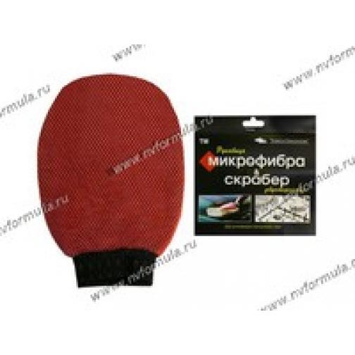 Рукавица КиТ-039 Микрофибра&Скрабер-431255