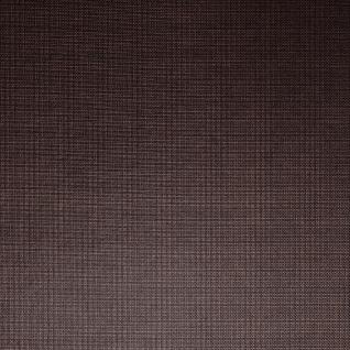 Кожаные панели 2D ЭЛЕГАНТ Bukle (шоколад, бежевый) основание ХДФ, 1200*1350 мм-6768713