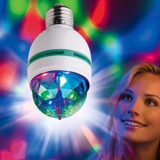 Диско лампа вращающаяся-37455856