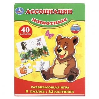 """Ассоциации Пазлы """"Умка"""" Животные, 8 Пазлов, 40 Карточек-37794762"""