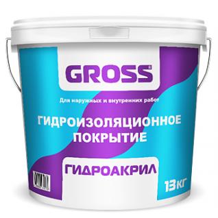 Гидроизоляционное полимерное покрытие Gross Гидроакрил, 13 кг-6764049