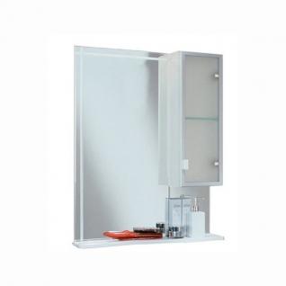 Зеркало-шкаф Акватон Альтаир 65 R