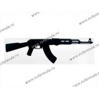 Наклейка Калашников 7х19,5см черная-431560