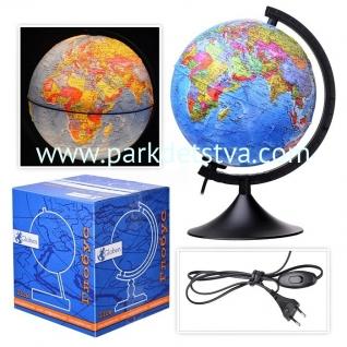 Глобус Земли политический 210 мм с подсветкой Globen