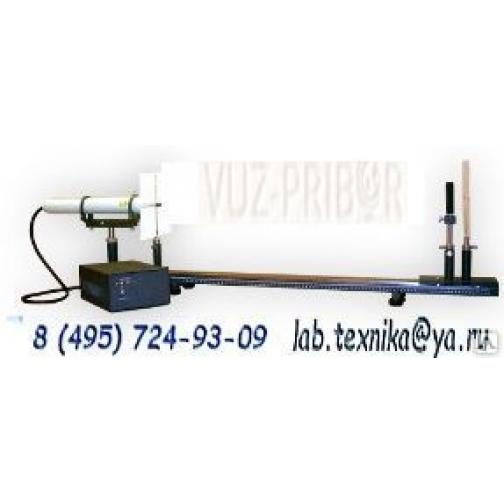 Установка «Определение фокусного расстояния тонкой рассеивающей линзы»-95433