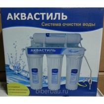 Система очистки воды Аквастиль Трио с отдельным краном