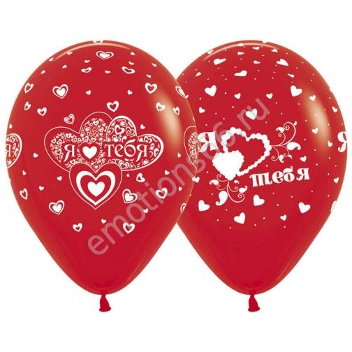 Люблю, Красный-873583