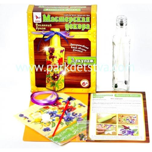 Набор для творчества Декупаж - бутылочка Ракета-6832995