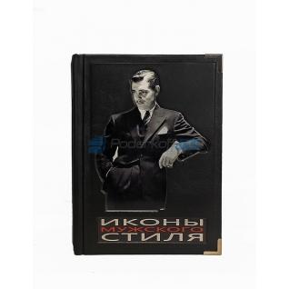 Книга подарочная. Иконы мужского стиля. (Джош Симс)-5864601