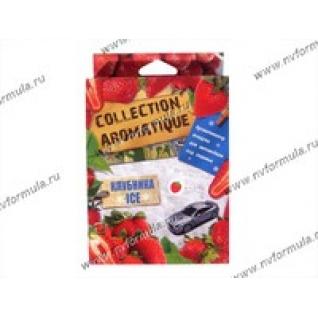Ароматизатор Collection Aromatique под сиденье 200гр клубника ice-433011