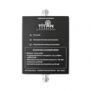 Репитер Titan-2100 VEGATEL-9251873