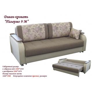 Палермо 9 Гранд угловой диван расположение Г с дополнительным сектором