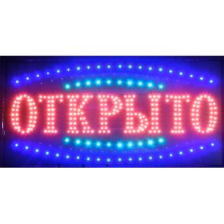 """Светодиодные табличка """"Открыто"""" 60*40 см.-752779"""