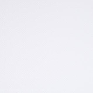 Кожаные панели 2D ЭЛЕГАНТ Pulana (белый) основание ХДФ, 1200*1350 мм, на самоклейке-6768655