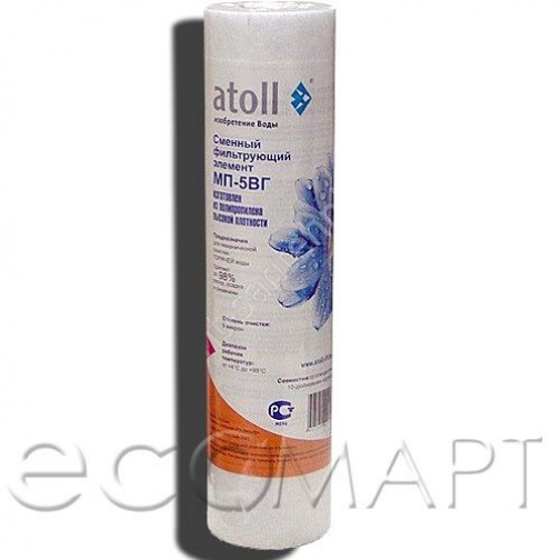 ATOLL мех. очистки 5 мкм Atoll 101616