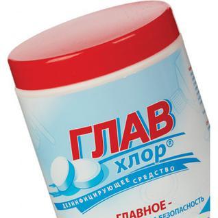 Хлорные таблетки ГлавХлор 1,0 кг