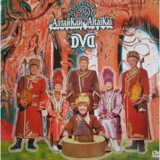 АлтайКай DVD клипы-5099833