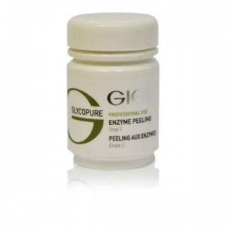 GIGI Glycopure Enzyme Peeling - Пилинг Энзимный