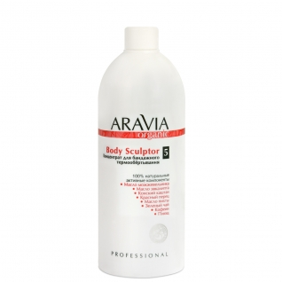 Aravia ARAVIA ORGANIC - Концентрат для бандажного термообертывания Body Sculptor